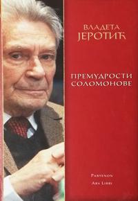 vesela knjiga valjevo premudrosti solomonove vladeta jerotic 0