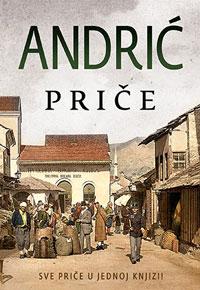 vesela knjiga valjevo price ivo andric 0