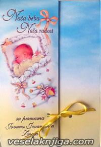 vesela knjiga valjevo radosnica sa foto albumom za decake 0