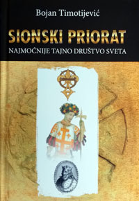 vesela knjiga valjevo sionski priorat najmocnije tajno drustvo sveta bojan timotijevic 0