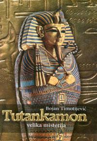 vesela knjiga valjevo tutankamon velika misterija bojan timotijevic 0