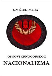 vesela knjiga valjevo osnovi crnogorskog nacionalizma s m stedimlija 1