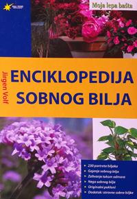 vesela knjiga valjevo enciklopedija sobnog bilja jirgen volf 0