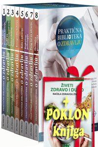 vesela knjiga valjevo prakticna biblioteka o zdravlju 1 8 a