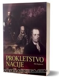 vesela knjiga valjevo prokletstvo nacije milos bogdanovic