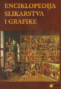 vesela knjiga valjevo enciklopedija slikarstva i grafike 0