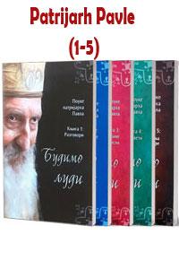 vesela knjiga valjevo izabrane pouke patrijarha pavla 1 5