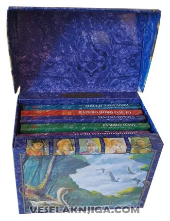 vesela knjiga valjevo riznica bajke hansa kristijan andresena1 5 koferce 1