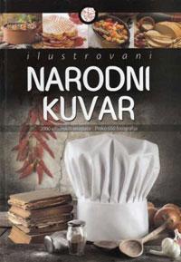 vesela knjiga valjevo ilustrovani narodni kuvar dragana pejovic 0