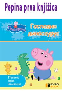 vesela knjiga valjevo pepina prva knjizica gospodin dinosaurus 0
