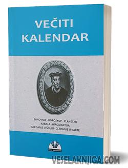 vesela knjiga valjevo veliki veciti kalendar