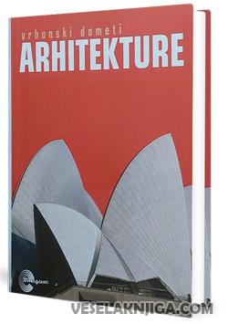 vesela knjiga valjevo vrhunski dometi arhitekture marko busalji