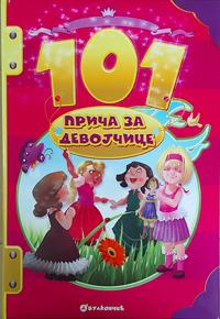 vesela knjiga valjevo 101 prica za devojcice 0