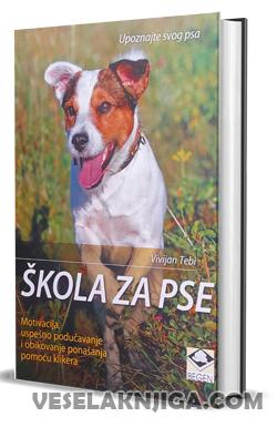 vesela knjiga valjevo skola za pse vivijan tebi 0