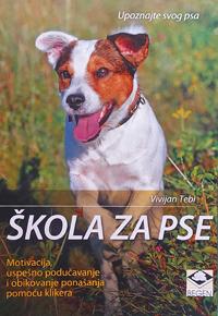 vesela knjiga valjevo skola za pse vivijan tebi