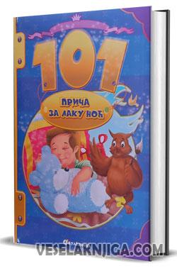 vesela knjiga valjevo 101 prica za laku noc