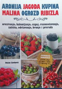 vesela knjiga valjevo aronija jagoda kupina malina ogrozd ribizla dusan savkovic 0