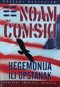 vesela knjiga valjevo hegemonija ili opstanak noam comski a