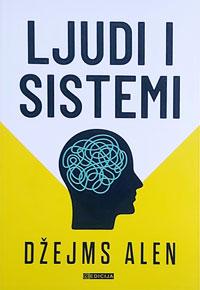 vesela knjiga valjevo ljudi i sistemi dzejms alen 2