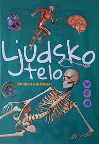 vesela knjiga valjevo ljudsko telo cudesna masina 0