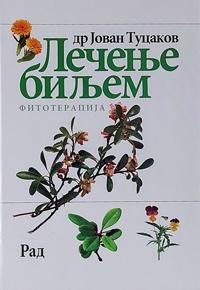 vesela knjiga valjevo lecenje biljem fitoterapija dr jovan tucakov